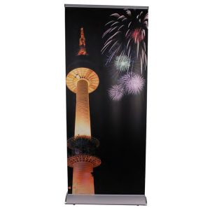 Roll Up Banner Stand Canada